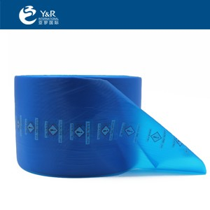Water soluble film for toilet block